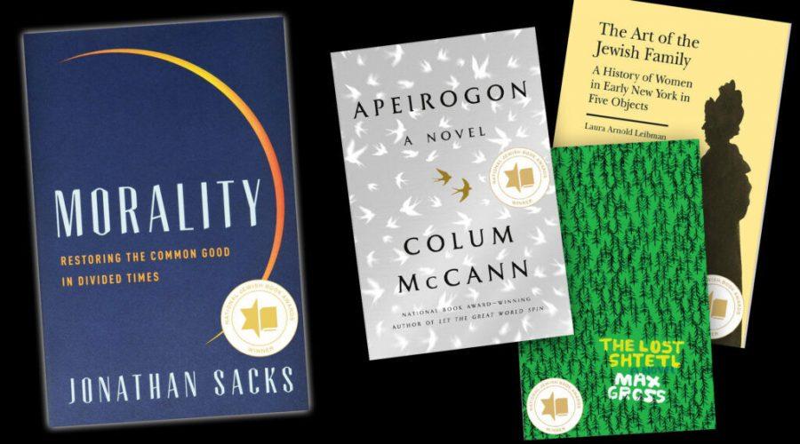 2020 National Jewish Book Award winners
