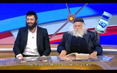 Eretz Nehederet, an Israeli satire show, aired a sketch Wednesday portraying Rabbi Chaim Kanievsky, a top haredi leader in Israel, as controlling the Israeli governments lockdown enforcement. (Screenshot from Channel 12)