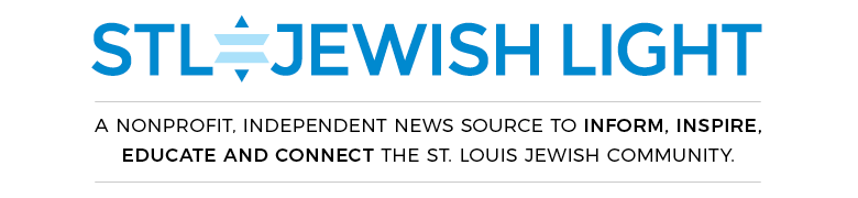 A nonprofit, independent news source to inform, inspire, educate and connect the St. Louis Jewish community.