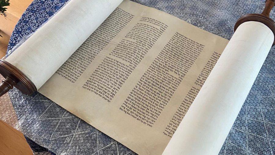 Torah+scroll