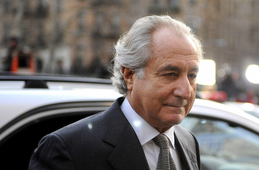Bernie Madoff arrives at Manhattan federal court, March 12, 2009. (Stephen Chernin/Getty Images)
