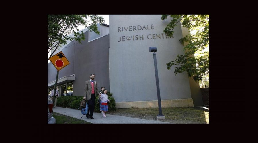 The Riverdale Jewish Center, one of the vandalized synagogues. (JTA archive)