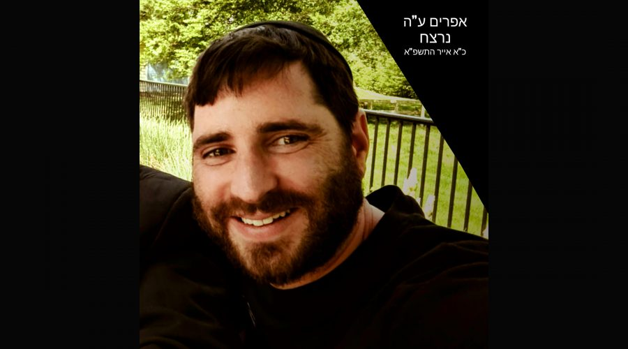 Israeli man visiting Baltimore for a wedding is shot dead in apparent robbery