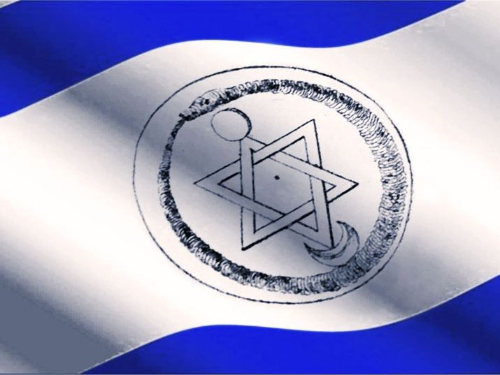 The story of the Star of David