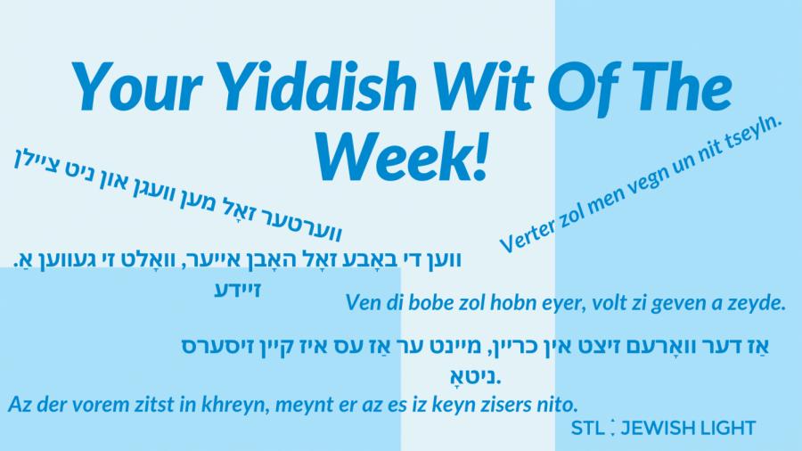 Yiddish+Wit+Of+The+Week%3A+A+mitsve%2C+fun+a+khazer...