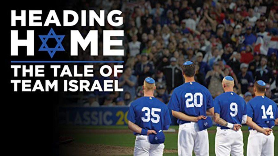 Four+Israeli+films+to+get+you+into+the+Olympic+spirit
