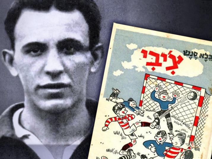 "József ""Csibi"" Braun: The tragic story of a Jewish soccer star"