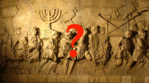 Tisha B'Av FAQ