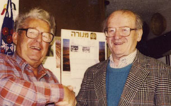 St. Louis' remarkable stories from the Holocaust: Jacques Braitberg