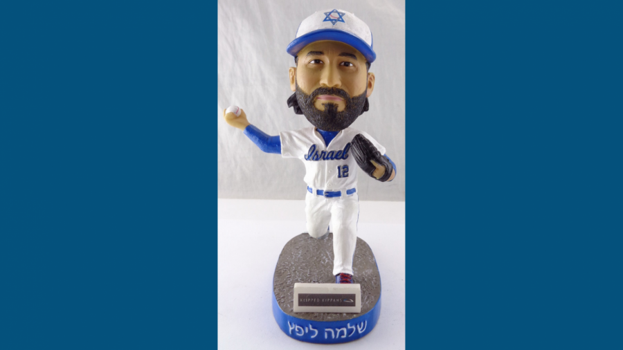 Here's how to get a bobblehead of an Israeli baseball legend