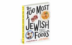 Understanding Jewish Food: The Bagel