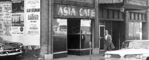 Lost Tables | Remembering Chinese restaurants in St. Louis