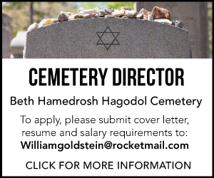 Beth Hamedrosh Hagodol Cemetery advertisement