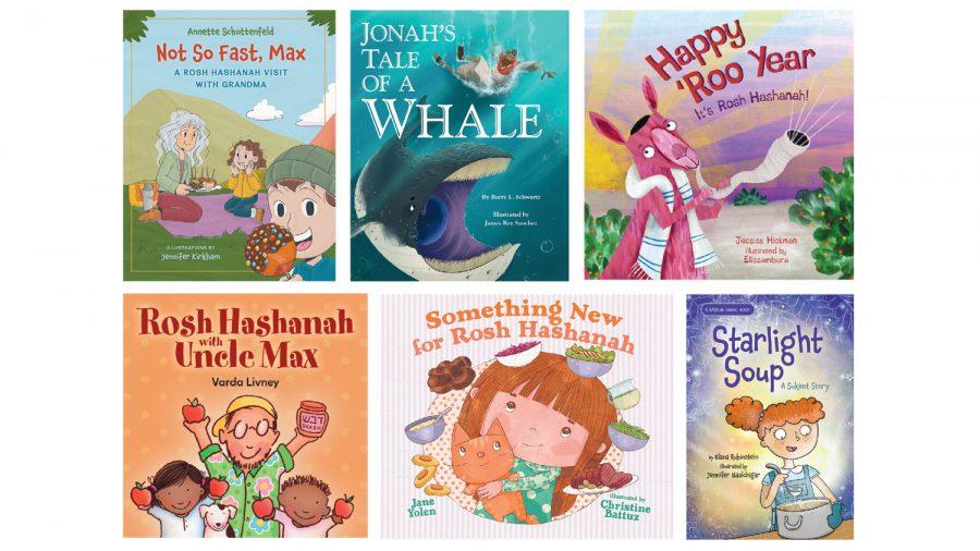 New children's books for the Jewish New Year