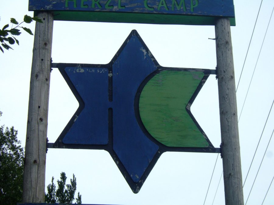 A+Jewish+camp+in+Wisconsin+has+closed+early+due+to+a+COVID+outbreak