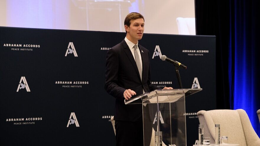 Jared+Kushner%2C+senior+adviser+to+former+President+Donald+Trump%2C+addresses+a+gathering+of+the+Abraham+Accords+Peace+Institute%2C+which+helped+establish+to+make+sure+the+accords+could+meet+their+potential%2C+Sept.+14%2C+2021.+Credit%3A+Dmitriy+Shapiro.%0A