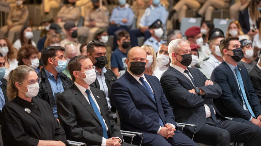 Israeli+Prime+Minister+Naftali+Bennett%2C+Israeli+president+Isaac+Herzog+and+Minister+of+Defense+Benny+Gantz+attend+a+memorial+ceremony+for+the+fallen+Israeli+soldiers+of+the+1973+Yom+Kippur+war%2C+at+the+National+Hall+of+Remembrance%2C+Mount+Herzl%2C+Jerusalem.+September+19%2C+2021.+Photo+by+Ohad+Zwigenberg%2FPOOL+%2A%2A%2APOOL+PICTURE%2C+EDITORIAL+USE+ONLY%2FNO+SALES%2C+PLEASE+CREDIT+THE+PHOTOGRAPHER+AS+WRITTEN+-+Ohad+Zwigenberg%2FPOOL%2A%2A%2A+%2A%2A%2A+Local+Caption+%2A%2A%2A+%3F%3F%3F+%3F%3F%3F%3F%3F%0A%3F%3F%3F+%3F%3F%3F%3F%3F%3F%0A%3F%3F+%3F%3F%3F%3F%3F%0A%3F%3F+%3F%3F%3F%3F%0A%3F%3F%3F%3F%3F+%3F%3F%3F+%3F%3F%3F%3F%3F%0A%3F%3F%3F%3F+%3F%3F%3F%3F%3F%3F%3F%0A%3F%3F%3F%3F%3F+%3F%3F%3F%0A%3F%3F+%3F%3F%3F%3F%3F%3F+%3F%3F%3F+%3F%3F%3F%0A%3F%3F%3F%3F+%3F%3F%3F%3F%3F%0A%0A%3F%3F%3F%3F+%3F%3F%3F%3F%3F%3F