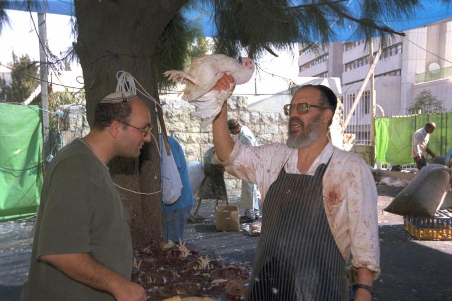This Week's Jewish Trivia Quiz: Yom Kippur