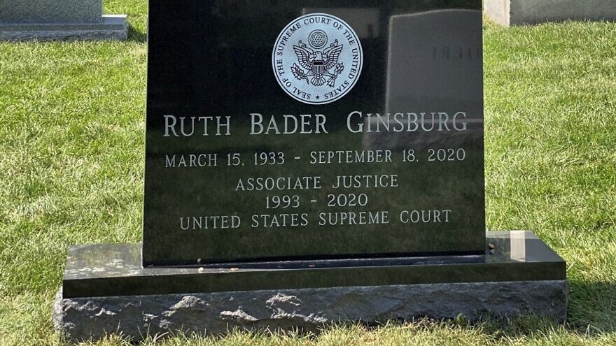 Tombstone of Justice Ruth Bader Ginsburg unveiled in Arlington National Cemetery