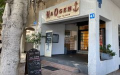 HaOgen Cafe, in central Tel Aviv, is an outpost of a Messianic Jewish organization. (Abby Seitz)