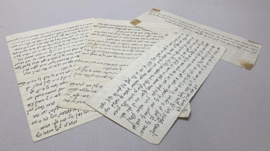 Personal letters from legendary leader of Ultra-Orthodox Jewry on display
