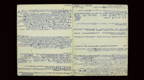 A page from the notebooks of Mr. Shushani, a mysterious scholar who taught many of the greatest Jewish studies scholars of the 20th century. (National Library of Israel)