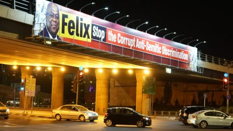 Visiting Israel, Congolese president faces billboards accusing him of antisemitism